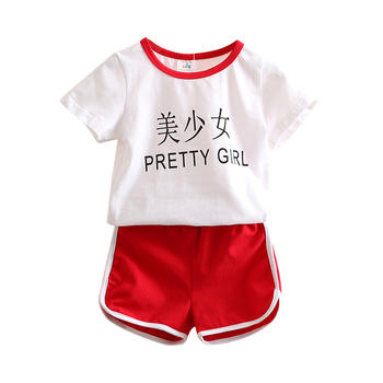 貝殼元素夏季女童短袖T恤套裝tz4410