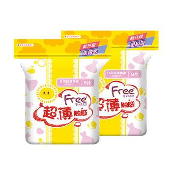 Free/飞 日用卫生巾 丝薄棉柔排湿表层 姨妈巾240mm8片2包