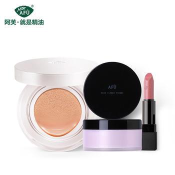 阿芙亮肤美颜彩妆套装遮瑕提亮裸妆  气垫+蜜粉+口红