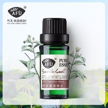阿芙檀香精油10ml补水滋养保湿紧致单方精油