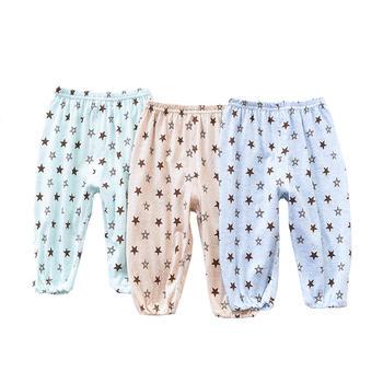 谷斐尔 GOPHER儿童灯笼裤长裤 纯棉网眼防蚊裤夏季薄款