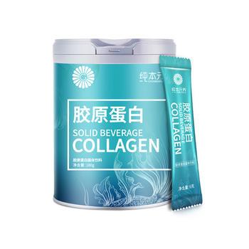 胶原蛋白 180g胶原蛋白粉可搭配美容养颜葡萄籽