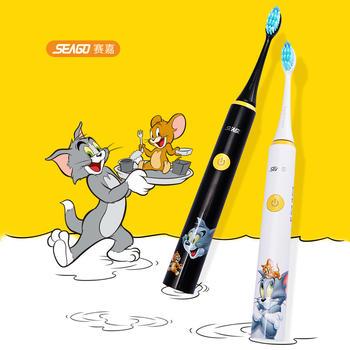 赛嘉智能电动牙刷成人情侣款软毛牙刷猫和老鼠珍藏版