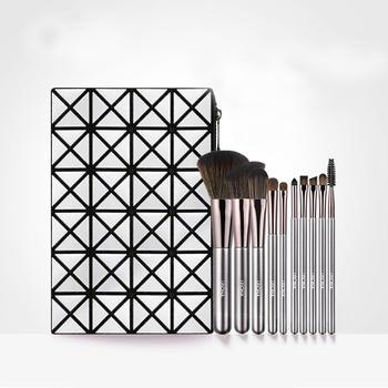 iFiona菲奥娜 极光幻影化妆刷套刷10件套 含刷包