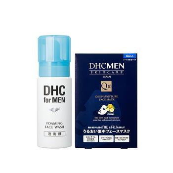 DHC男士洁面保湿套装 温和洁净弱酸性清爽保湿补水