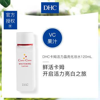 DHC卡姆活力晶亮化妆水120mL 补水保湿滋润爽肤水提亮肤