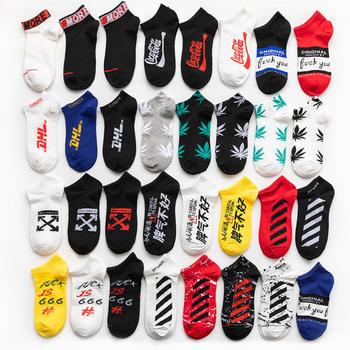 赛棉 3双装袜子男女船袜ins潮流街头 情侣款透气棉袜