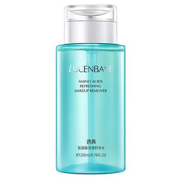 【买1送1 送同款】透真氨基酸卸妆水脸部温和清洁