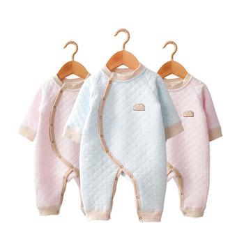 谷斐尔空气加厚宝宝连体衣秋冬婴儿0-2岁保暖哈衣爬