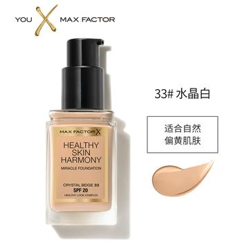 蜜丝佛陀(Max Factor)奇迹莹润养肤粉底液。