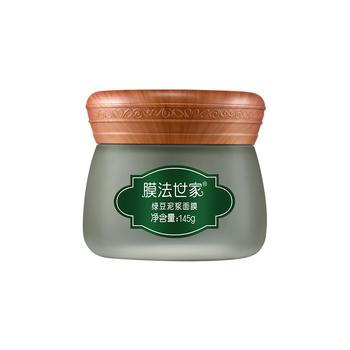 中国•膜法世家绿豆泥浆面膜 145g(清洁 控油 净透)