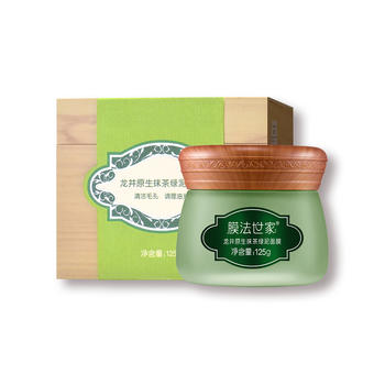 膜法世家龙井原生抹茶绿泥面膜 125g 补水控油水洗面膜