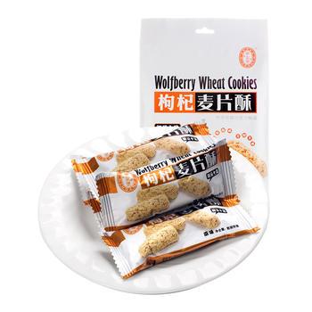 宁安堡 枸杞麦片酥 原味 香酥可口食品 营养丰富 280克