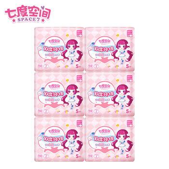 七度空间卫生巾少女系列日用5片装6包30片组合