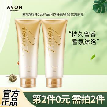 美国•雅芳(AVON)今日香水沐浴露 200ml