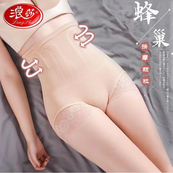 浪莎2条收腹提臀内裤塑身薄款女紧身高腰产后蕾丝边