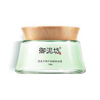 中国•御泥坊清爽平衡矿物睡眠面膜180g