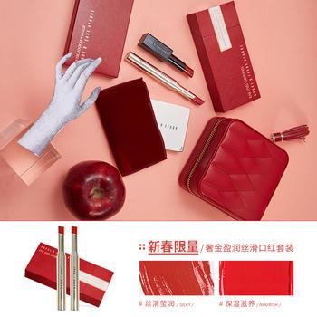 张大奕奢金丝滑唇膏多色口红组合套装礼盒持久保湿