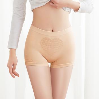 美雅挺3件装防走光中腰安全裤内裤女棉裆平角裤