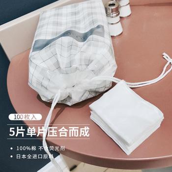 张大奕五合一分层脸部化妆棉便携卸妆棉美妆工具补水