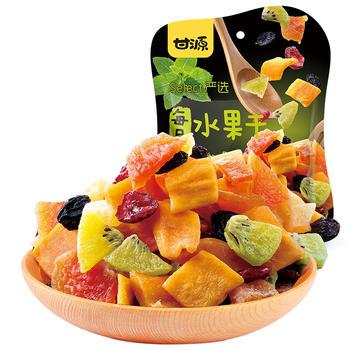 甘源每日水果干75g/袋 果脯蜜饯黄桃芒果干网红小零食