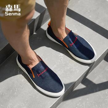 森马乐福鞋男潮鞋?#22841;?#22799;季透气休闲鞋复古英伦豆豆鞋
