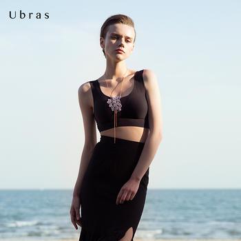 Ubras通勤宽肩带背心式文胸 无痕内衣女无钢圈聚拢