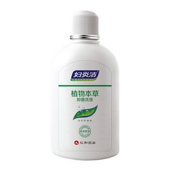 妇炎洁 女性妇科私处护理 植物本草洗液 380ml