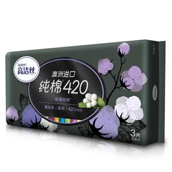 高洁丝 Kotex 臻选纯棉夜用卫生巾420mm*3片