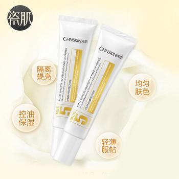 瓷肌多效隔离妆前乳28ml隔离霜遮瑕遮毛孔素颜霜