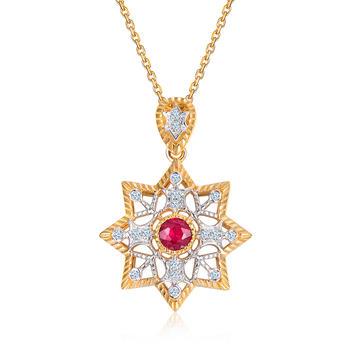 今上珠宝18K金红宝石复古吊坠克拉钻石轻奢项链守护女