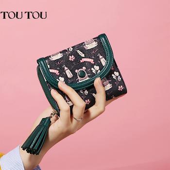TOUTOU女韩版潮个性可爱小清新迷你多功能多卡位零钱夹