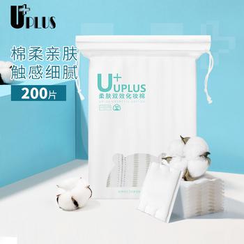 【2包起】优家(UPLUS)柔肤双效化妆棉200片/袋卸妆棉
