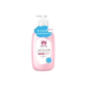 中国•红色小象儿童无硅洗发露530ml