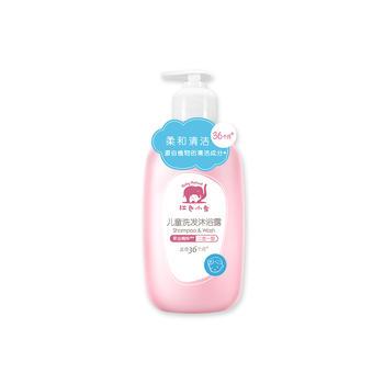 中国•红色小象儿童洗发沐浴露530ml