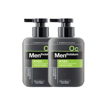 曼秀雷敦(Mentholatum)   男士冰爽活炭洁面乳 150ml(2瓶)