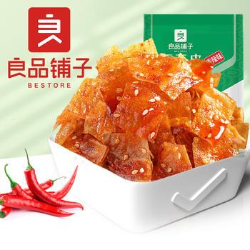 良品铺子巧豆皮60gx2袋网红辣条味辣皮辣片麻辣小零食