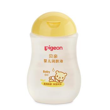 贝亲婴儿润肤油200ml柔润肌肤保湿润泽