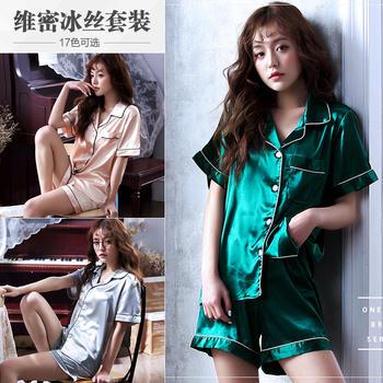 【2套69/3套99】冰丝开衫睡衣套装女翻领家居服两件套夏季纯色开衫
