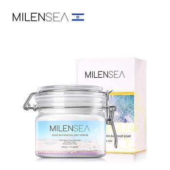 【胸背祛痘除螨】 MILENSEA以色列死海矿物护肤净痘套装