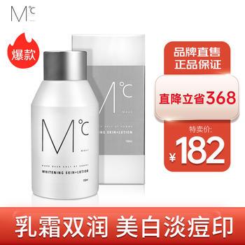 MdoC 蒙度士 韩国进口 男士亮白柔肤保湿露 150ml 抗氧化