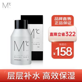 MdoC 蒙度士 韩国进口男士舒缓保湿须后水150ml 舒缓保湿