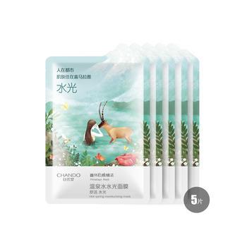 中国•自然堂喜马拉雅膜法温泉水舒活水光面膜5片