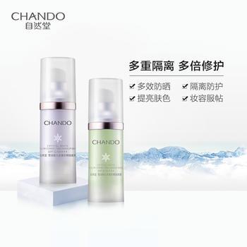 中国•自然堂(CHANDO)雪润皙白多重防晒隔离霜