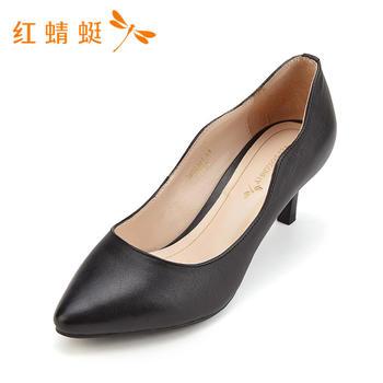 红蜻蜓女鞋纯色细高跟时尚尖头牛皮女单鞋B80039