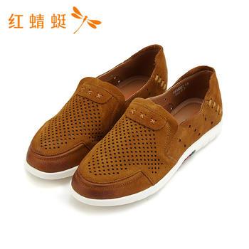 红蜻蜓女鞋圆头镂空简约套脚牛皮舒适女单鞋B81552