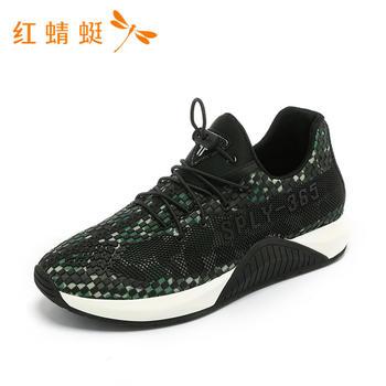 红蜻蜓专柜正品新款女鞋户外休闲款舒适女单鞋B88728