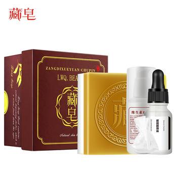 藏皂蜂蜜皂祛痘除螨手工皂补水蜂蜜配方精油皂100g