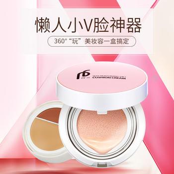 PF79 遮瑕修容三合一气垫BB霜 象牙色 侧影鼻影修容V脸