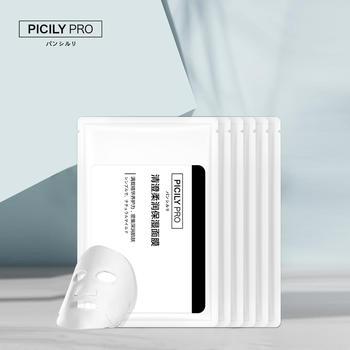 潘思莉 清澄补水保湿面膜6片 孕妇护肤品孕妇化妆品
